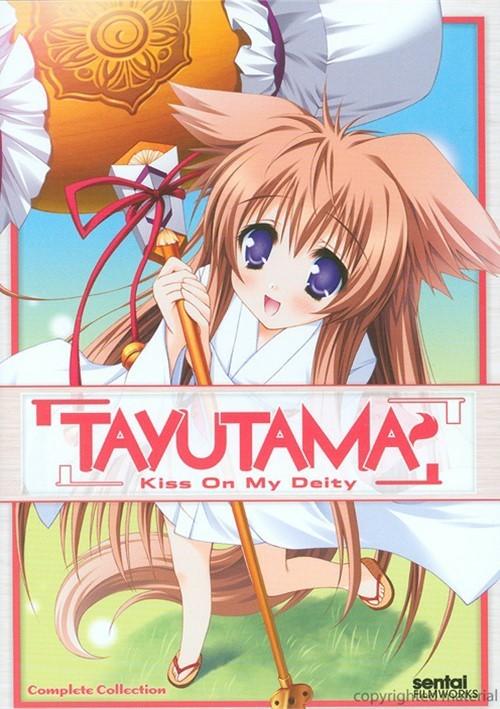 Tayutama: Kiss On My Deity - Complete Collection