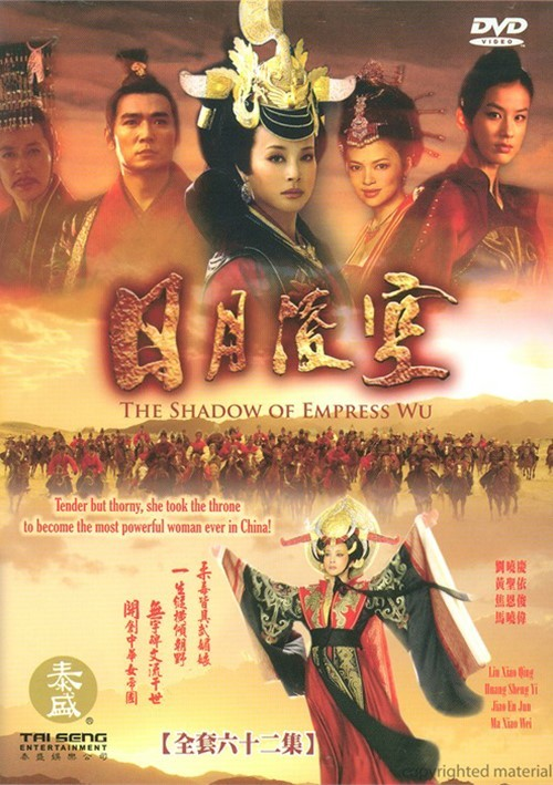 Shadow Of  Empress Wu, The