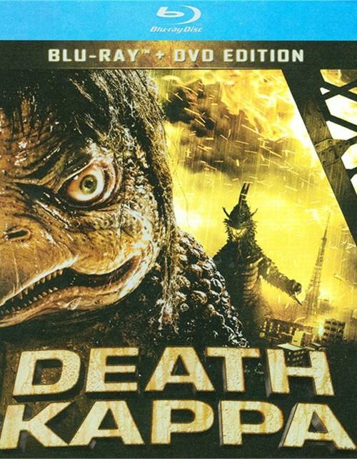Death Kappa (Blu-ray & DVD Combo)