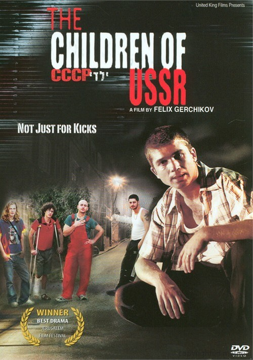 Children Of USSR, The