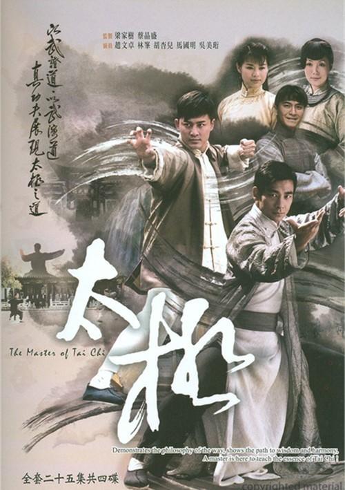 Master Of Tai Chi