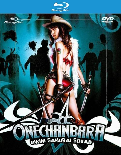 Onechanbara: Bikini Samurai Squad (Blu-ray + DVD Combo)