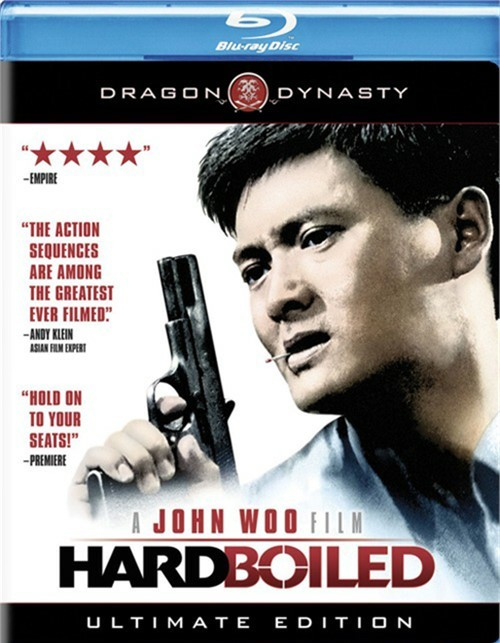 Hard Boiled: Ultimate Edition