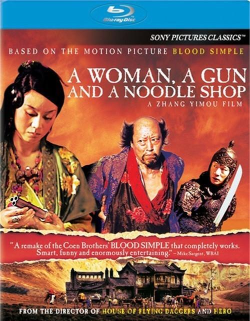 Woman, A Gun And A Noodle Shop, A