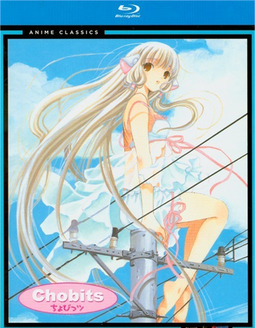 Chobits: The Complete Series