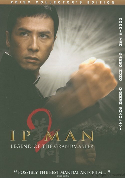 IP Man 2: Legend Of The Grandmaster - 2 Disc Collectors Edition