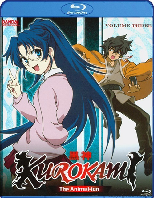 Kurokami: The Animation - Volume 3