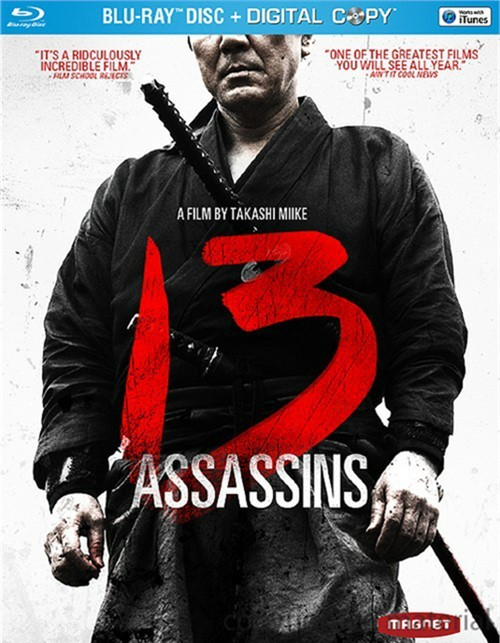 13 Assassins (Blu-ray + Digital Copy)