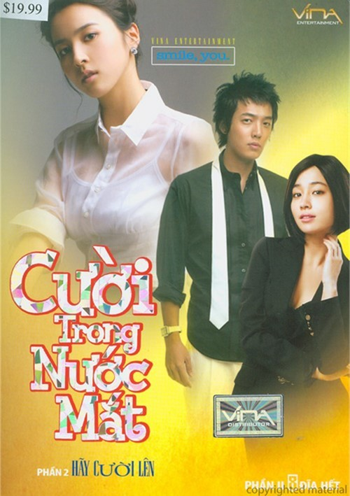 Cuoi Trong Nuoc Mat (Smile, You 2)