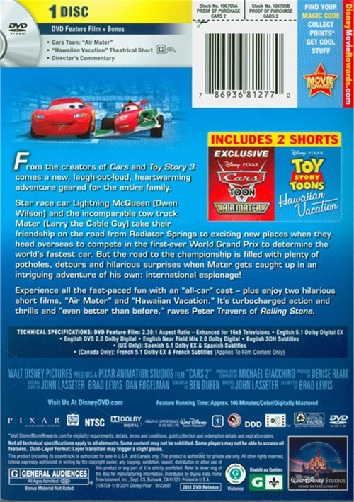 Inception Dvd Cover Art Cars 2 (DVD 2011) | DV...