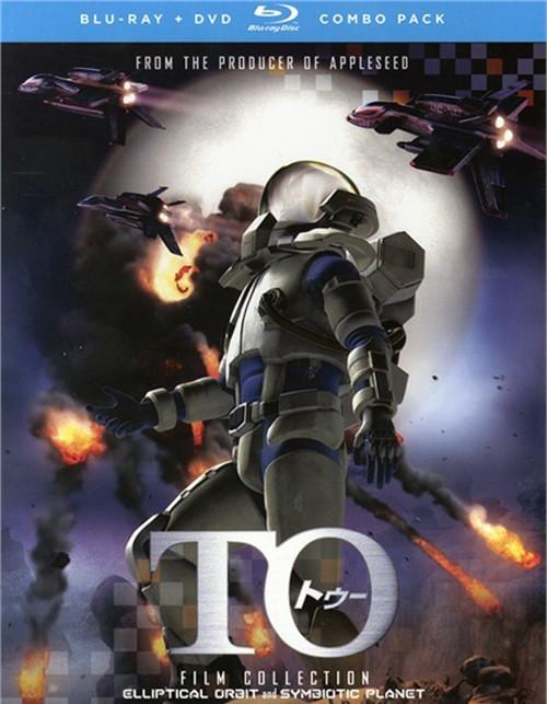 TO (Blu-ray + DVD Combo)