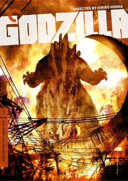 Godzilla: The Criterion Collection