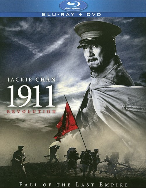 1911 (Blu-ray + DVD Combo)