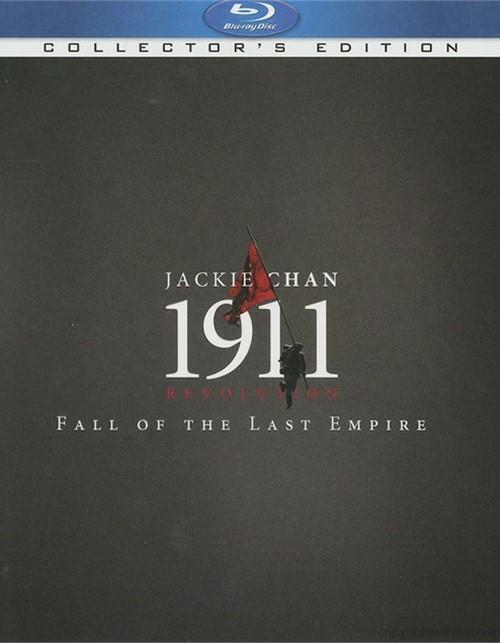 1911: Collectors Edition