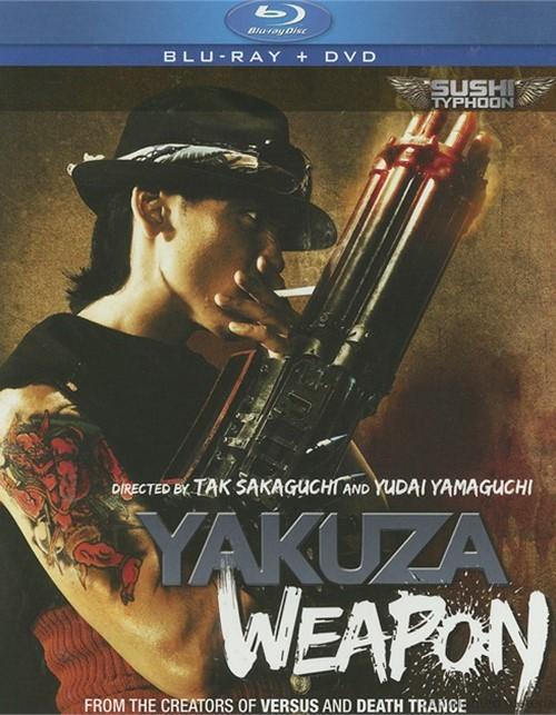 Yakuza Weapon (Blu-ray + DVD Combo)