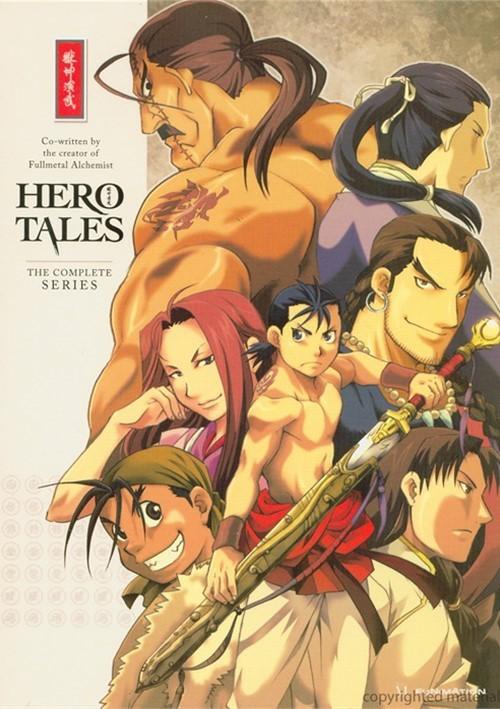 Hero Tales: The Complete Series