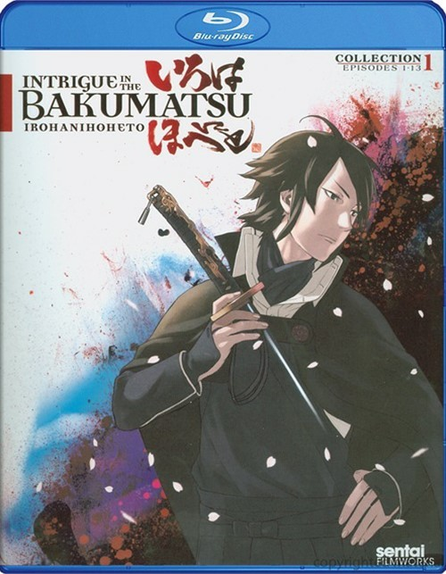 Intrigue In The Bakumatsu: Collection 1