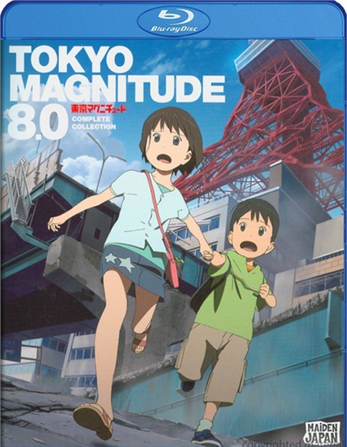 Tokyo Magnitude 8.0: The Complete Collection