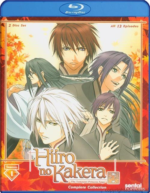 Hiiro No Kakera: The Complete Season One