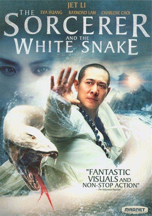 Sorcerer And The White Snake, The