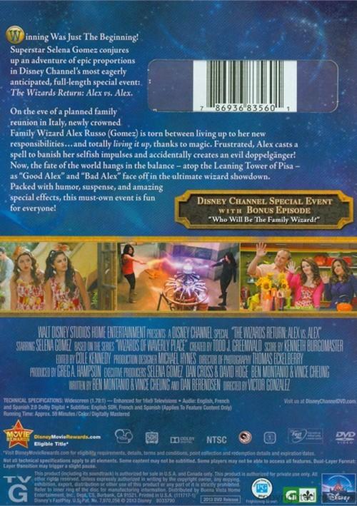 wizards return the alex vs alex dvd 2013 dvd empire