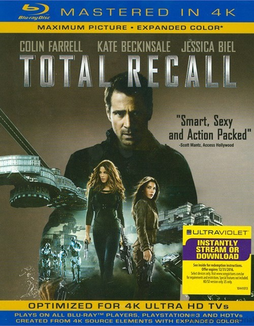 Total Recall: Extended Directors Cut (Blu-ray + UltraViolet)