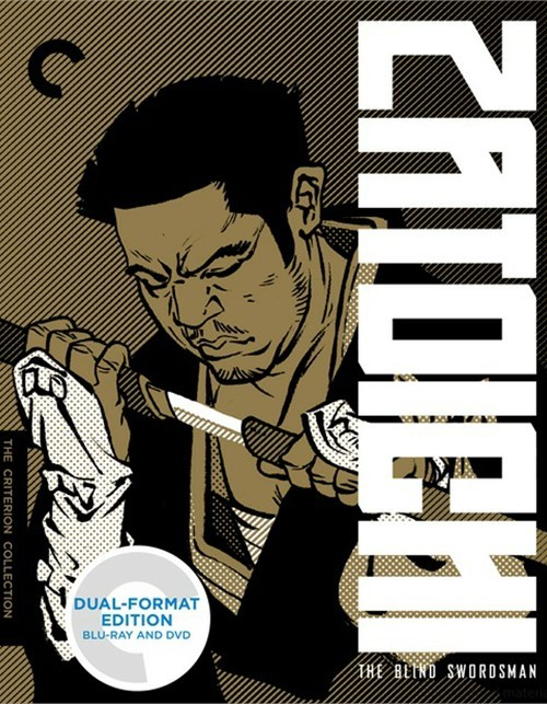 Zatoichi: The Blind Swordsman - The Criterion Collection (Blu-ray + DVD Combo)