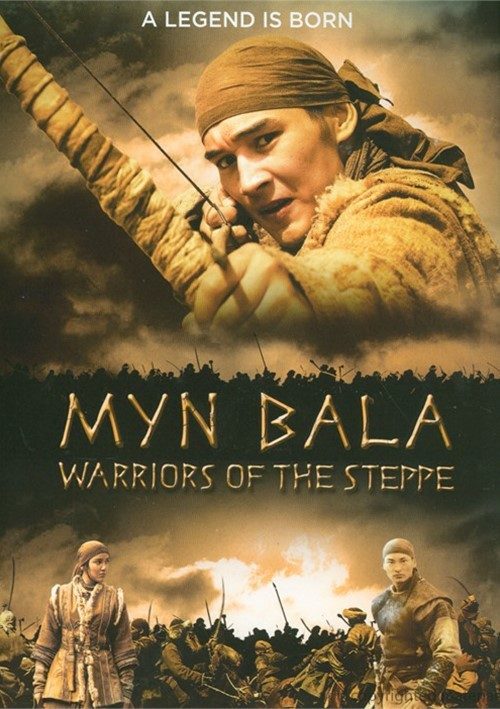 Myn Bala: Warriors Of The Steppe