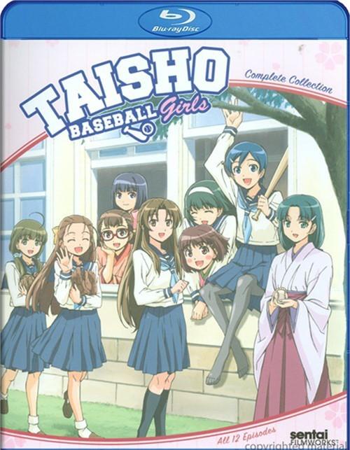 Taisho Baseball Girls: Complete Collection