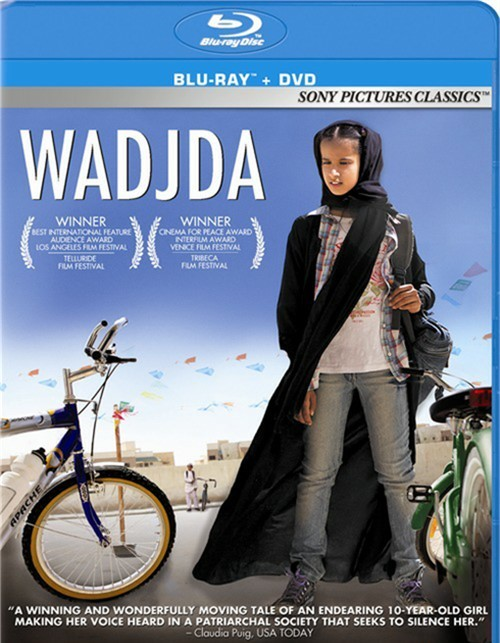 Wadjda (Blu-ray + DVD Combo)
