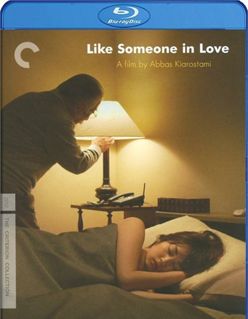 Like Someone In Love: The Criterion Collection (Blu-ray + DVD Combo)