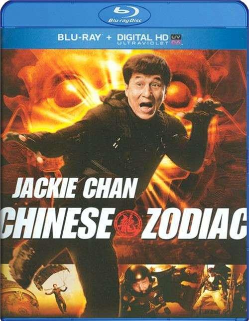 Chinese Zodiac (Blu-ray + UltraViolet)