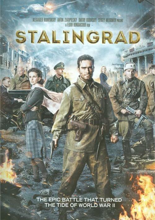 Stalingrad (DVD + UltraViolet)