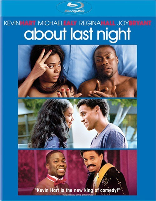 About Last Night (Blu-ray + UltraViolet)