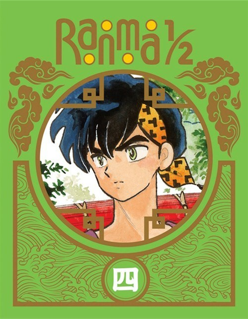 Ranma 1/2: Set 4 Limited Edition