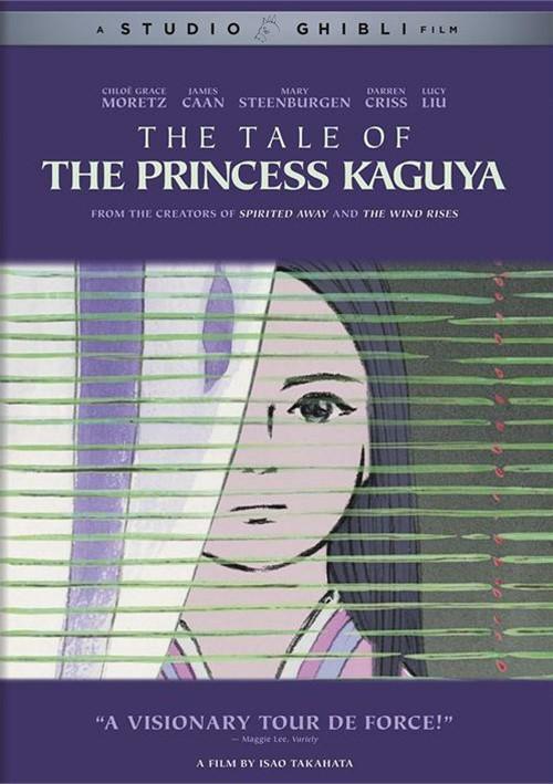Tale Of The Princess Kaguya, The