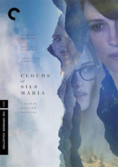 Clouds Of Sils Maria: The Criterion Collection
