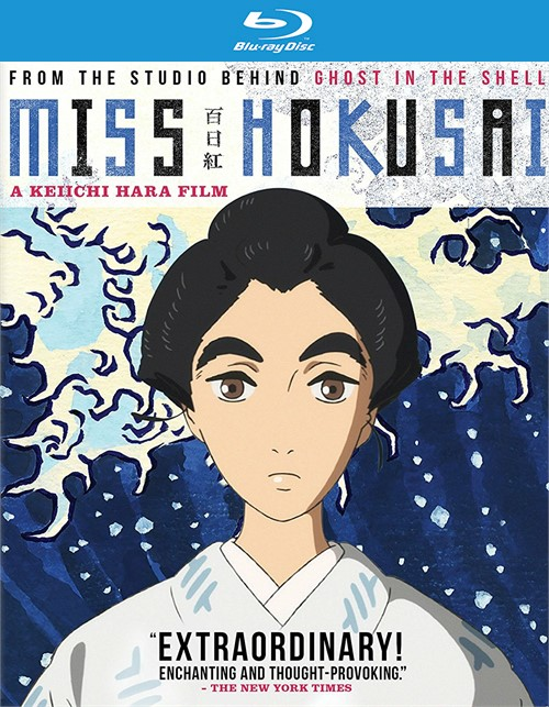 Miss Hokusai (Blu-ray + DVD + UltraViolet)