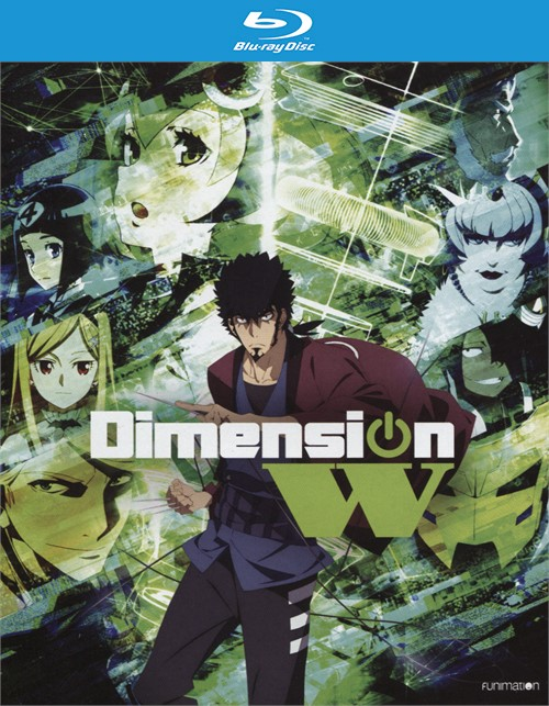 Dimension W: The Complete First Season  (Blu-ray + DVD Combo)