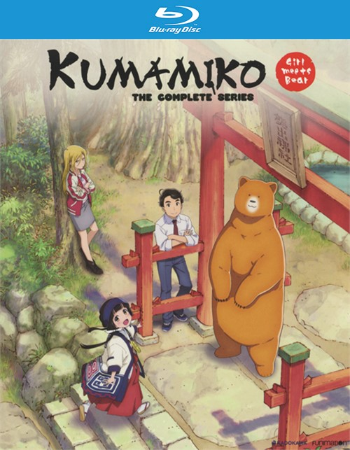 Kuma Mika: The Complete Series (Blu-ray + DVD Combo)