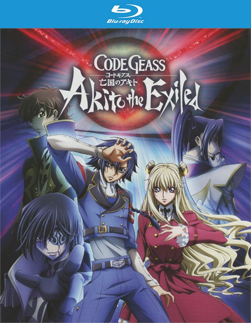 Code Geass: Akito The Exiled (Blu-ray + DVD Combo)