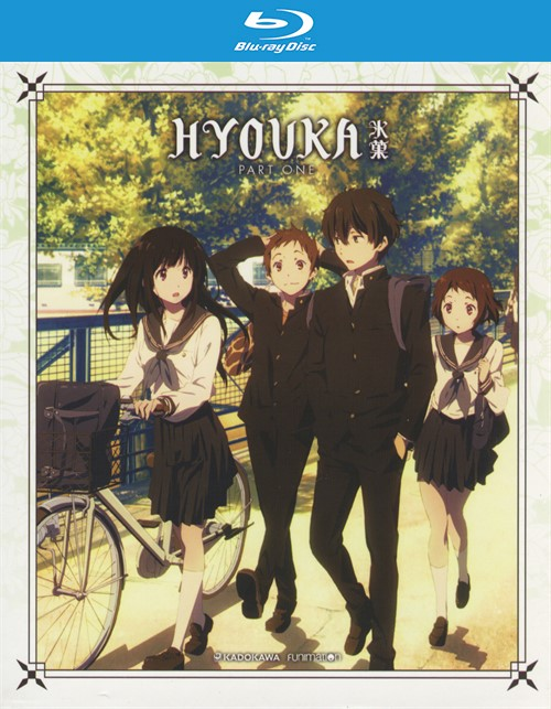 Hyouka: Complete Series Part One