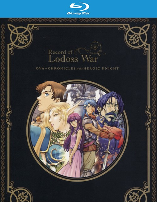 Record of Lodoss War: The Complete OVA Series (Blu-ray +DVD Combo)