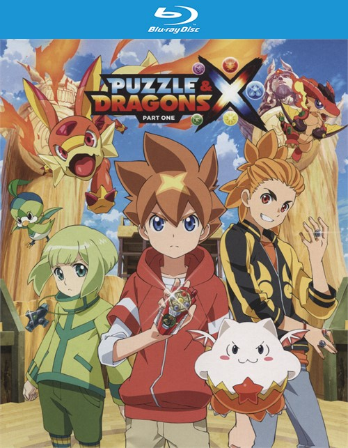 Puzzle & Dragons X: Part One