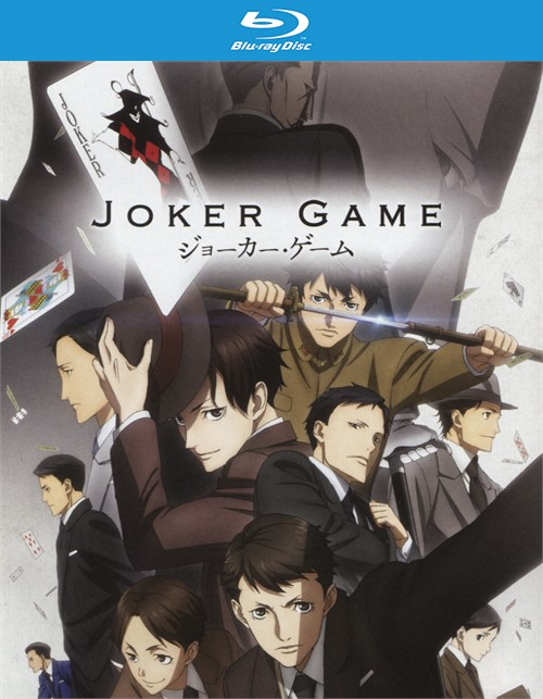 Joker Game: The Complete Series (Blu-ray + DVD Combo Pack)