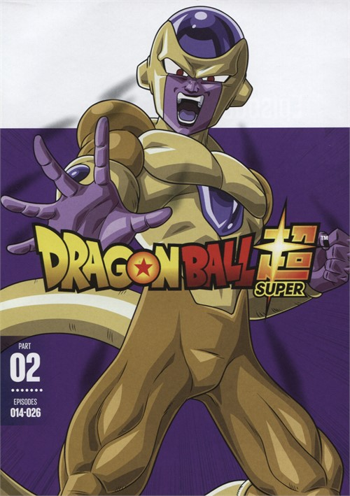 Dragon Ball Super: Part Two