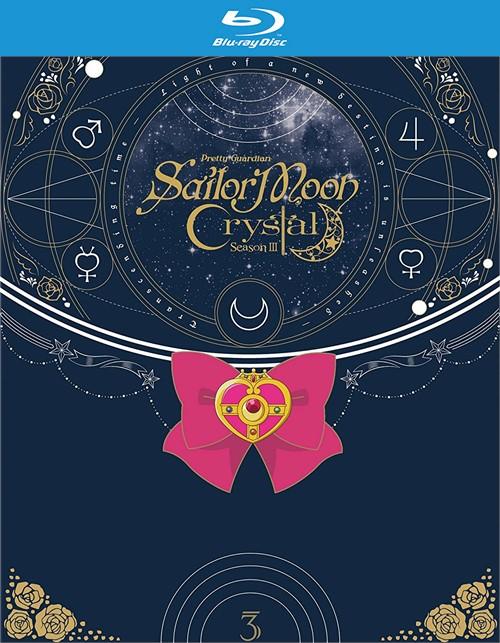 Sailor Moon Crystal: The Complete Third Season (Blu-ray + DVD Combo)