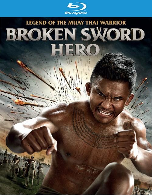 Broken Sword Hero (Blu-ray + DVD Combo)