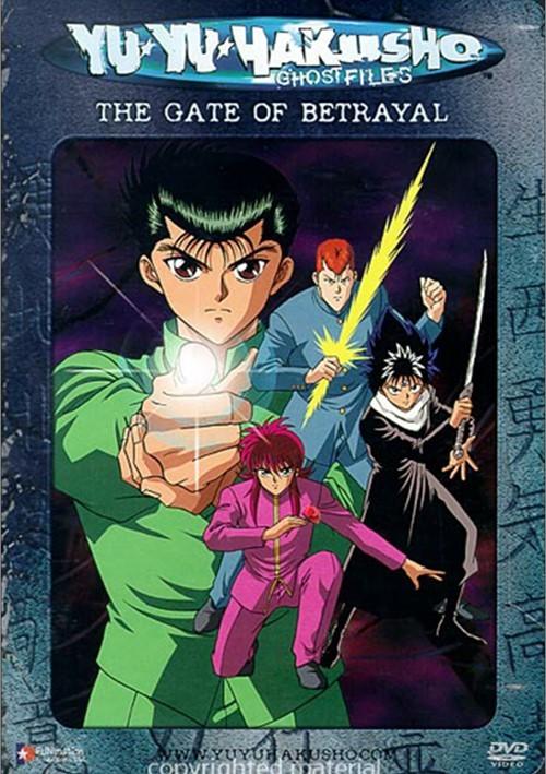 Yu Yu Hakusho: The Gate Of Betrayal (Uncut)
