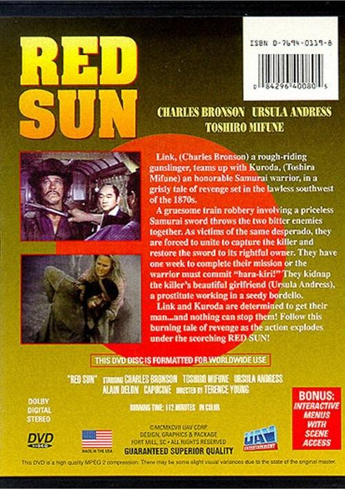 Red Sun (UAV) (DVD 1971)
